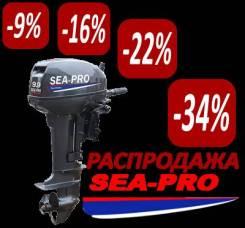 Sea-Pro. 9,90л.с., 2-тактный, бензиновый, нога S (381 мм), 2018 год год
