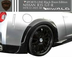 Расширитель крыла. Nissan GT-R, R35