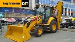 Caterpillar 428F2. Экскаватор-погрузчик Катерпиллар 428F2, 1,00куб. м.