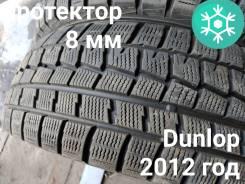 Dunlop Winter Maxx WM01, 205/60 R16 92Q
