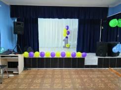 Аренда танцевальный класса, зал торжеств
