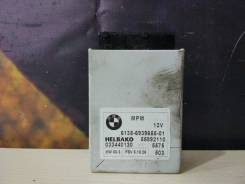 Микромодуль питания BMW 525i