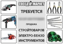 Продавец-кассир. ИП Седых С. В. Улица Борисенко 17б