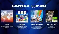 Доп. доход или серьезный бизнес в надежной Российской компании.