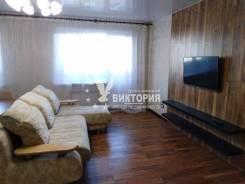 3-комнатная, улица Луговая 78. Баляева, агентство, 70,0кв.м.