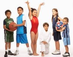 Страхование для спортивных секций и соревнований детей и взрослых