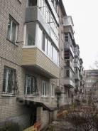 3-комнатная, улица Гризодубовой 45. Борисенко, частное лицо, 50кв.м. Дом снаружи