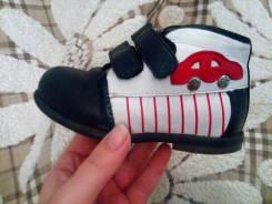 Отдам ботиночки и сандали