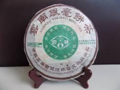 """Шен пуэр """"Юньнань Инь Хао"""". Блин 400 гр. 2006 год. Завод """"Пу Вэнь""""."""