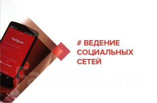 Преставление Вашего бренда в социальных сетях. SMM