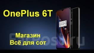 OnePlus 6T. Новый, 128 Гб, 4G LTE, Dual-SIM, NFC