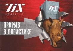 "Логист. ООО ""ТИС-Лоджистик"". Улица Толстого 32а"