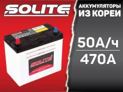 Solite. 50А.ч., Прямая (правое), производство Корея