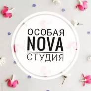 Косметолог. Улица Ленинградская 53 кор. 2