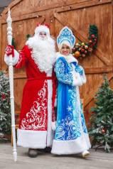 Дед Мороз и Снегурочка Позравление от Дедушка Мороз