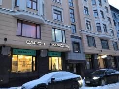 Сдается коммерческое помещение под офисный вид деятельности. 171кв.м., улица 9-я Советская 5, р-н Центральный