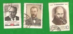 Лот из 3-х марок 1964 г.