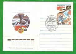 Коллекционный конверт. Совместный советско-сирийский космический полет