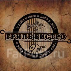 Официант. Улица Краснореченская 92