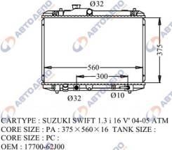 Радиатор охлаждения двигателя. Suzuki Kei, ZC11S, ZC31S, ZC71S, ZD11S, ZD21S Suzuki Swift, ZC11S, ZC31S, ZC71S, ZD11S, ZD21S Двигатели: K12B, M13A, M1...