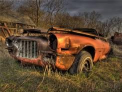 Куплю авто в металлолом