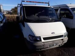 Клапан ЕГР Ford Transit 4 (2000-2006)