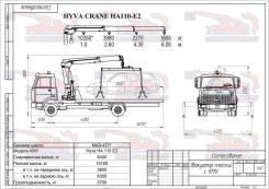 МАЗ 4371. Р2 эвакуатор, прямая платформа С Манипулятором HYVA HA110-E2, 5 000кг., 4x2