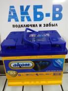 Akom. 65А.ч., Обратная (левое), производство Россия