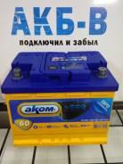 Akom. 60А.ч., Прямая (правое), производство Россия