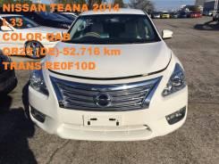 Nissan Teana. L33, QR25