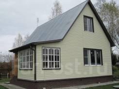 Фасадные работы, утепление домов, монтаж кровли
