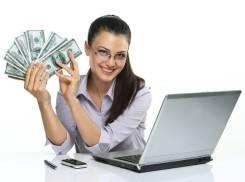 Обучение рабочей схеме зароботка гарантия 100%