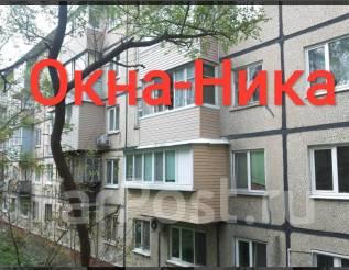 Окна Балконы, лоджии под ключ, Ремонт Окон. рассрочка 0%