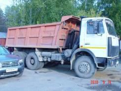 Самосвал МАЗ 5516А5-371