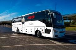 Higer KLQ6128K. Higer KLQ 6128LQ, 32 места , ровный пол, VIP салон, Туристический автоб, 32 места