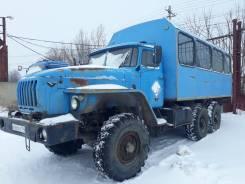 Урал. Продается Вахтовый автобус