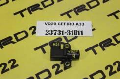 Датчик положения коленвала. Infiniti I30, A32, CA33 Infiniti QX4, JR50 Infiniti I35, CA33 Infiniti Q45, FGY33 Nissan: Terrano, Maxima, Ambulance, Elgr...