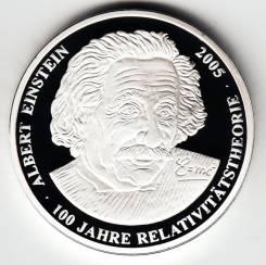 """Германия медаль 2005 """"Эйнштейн-100 лет теории относительности"""" Серебро"""