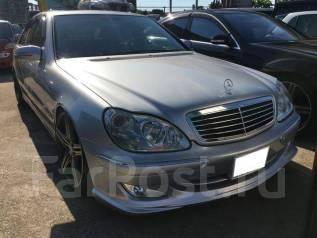 Mercedes-Benz S-Class. автомат, задний, 5.5, бензин, б/п, нет птс