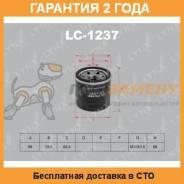 Фильтр масляный LYNX / LC1237. Гарантия 24 мес.