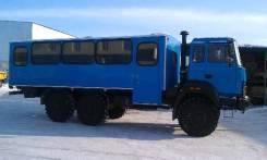 Урал 3255. Специальное пассажирское ТС -3013-79, 28 мест