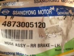 Шланг тормозной. SsangYong Musso SsangYong Korando SsangYong Rexton, RJN, GAB Двигатели: G32D, D27DT, D27DTP, D20DTR, OM602