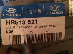 Тросик замка капота. Hyundai HR Hyundai Galloper Двигатели: D4BA, D4BB, D4BF, D4BH