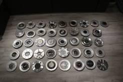 """Тарелки крышки для дисков по 1шт. Диаметр 18"""""""", 50шт"""