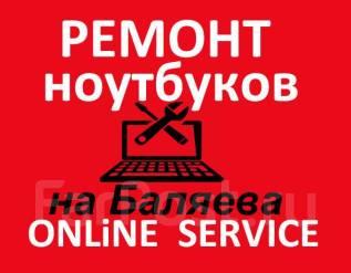 Ремонт Ноутбуков, Компьютеров, Телефонов! Гарантия!. Акция длится до 31 декабря