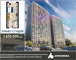 1-комнатная, улица Стрелковая 18а. 64, 71 микрорайоны, застройщик, 24кв.м. План квартиры