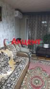 1-комнатная, улица Вязовая 2. Чуркин, агентство, 30кв.м. Комната