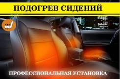 Установка встраиваемых подогревов сидений