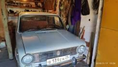 """Продам автомобиль """"Жигули"""" ВАЗ - 2101 1974 г. в."""