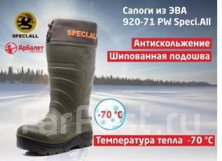 Сапоги зимние из ЭВА 920-71 PW Speci. All -70 °C с шипами - Распродажа e8f49fd50a48c
